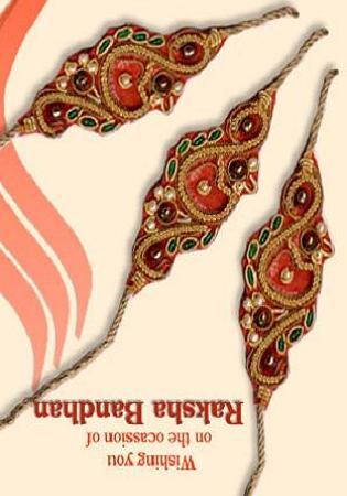 graphic about Raksha Bandhan Printable Cards called Print a Raksha Bandhan Card versus